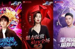 2021东方卫视跨年晚会明星阵容 东方卫视跨年演唱会嘉宾名单