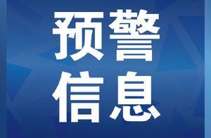 广东省发布寒潮橙色预警