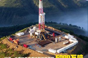 权威快报 里程碑!我国建成年产油气当量6000万吨级特大型油气田