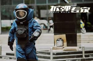 我们请来了刘青云倪妮和编剧,解答关于《拆弹专家2》的十个问题