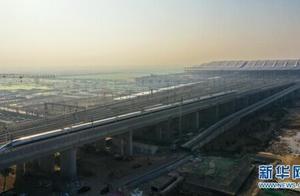 京雄城际铁路全线开通运营