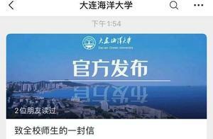北京新增2个中风险地区;深圳新增1例无症状,曾两次到北京出差