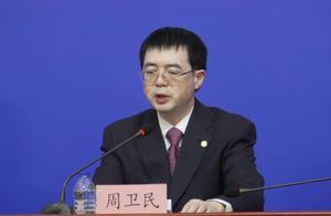 """北京""""两节""""期间原则上不举办大型演出、联欢会等节日文化活动"""