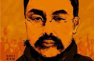 影讯 《温暖的抱抱》12月27日北京首映 管虎监制电影《革命者》定档2021年7月1日