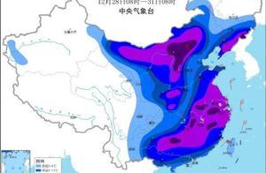 跨年霸王级寒潮就要来了!局地降幅16℃以上