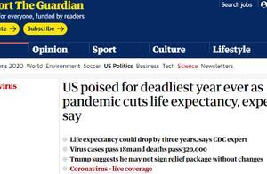 """美国首次出现死亡人口超新出生人口 医生哀叹""""至暗时刻""""已经到来"""