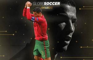 C罗获颁环球足球奖世纪最佳球员,葡萄牙国家队发海报祝贺
