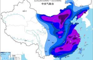 最高级别!中央气象台升级发布今冬首个寒潮橙色预警