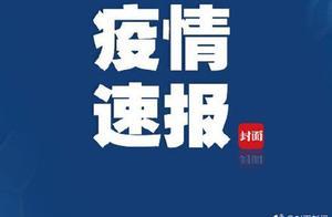 完成全员核检 石家庄藁城区检出阳性259人