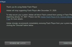 Windows 10等软件全部封杀 Flash彻底说再见