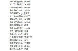 《追光吧哥哥》节目组向郑爽致歉并下架相关视频