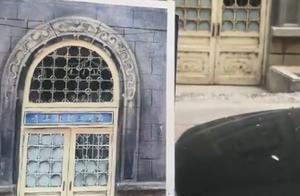 兰州一女子手绘50个将拆老建筑留住记忆,自称已画50多幅,会继续坚持