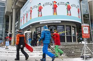 数百英国游客连夜逃离瑞士隔离酒店