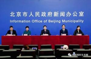 北京:最大限度增加网络、电视、广播等文化节目供应