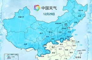 """跨年""""霸王级""""寒潮或冰冻超八成国土 0℃线将压至两广"""