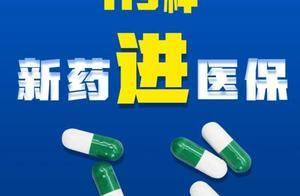 抗癌药,全球最低价