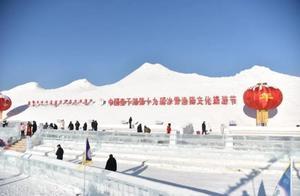 """查干湖第十九届冰雪渔猎文化旅游节开幕""""头鱼""""以2999999元竞拍成交"""
