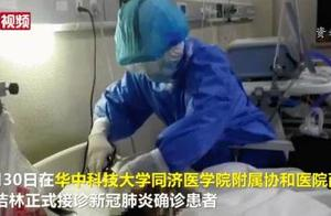 一个护士的2020年是怎样的?去武汉仿佛就在昨天......