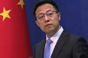 外交部批驳美国驻华使领馆散布虚假信息:罔顾事实,混淆是非