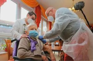 101岁老奶奶接种德国首针新冠疫苗