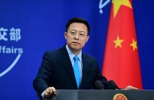 美国驻华使馆多次攻击中国治疆政策,外交部:世纪谎言
