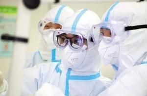 全国新冠肺炎血清流行病学调查完成:人群总体处于低感染水平