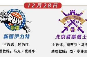 唐才育9记三分射下28分 周琦21+11 新疆击败北控取5连胜