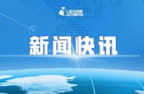 北京批捕假结婚买卖京牌指标67人