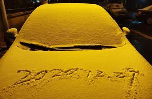 注意!青岛辖区所有高速收费站因降雪封闭