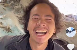 """""""西藏冒险王""""失踪8天:为求完美重拍作品踩到暗冰滑坠冰潭"""
