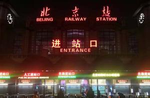 春运火车票明起开抢,今年春节你回家吗?