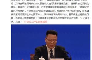 """浙江:对入境人员实行""""14+7+7""""健康管理措施"""