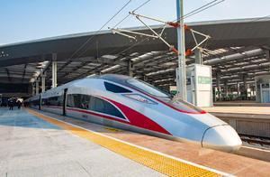 2021年春运火车票30日开售 预计发送旅客4.07亿人次