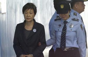 定了!韩国前总统朴槿惠累计获刑22年,最晚87岁出狱