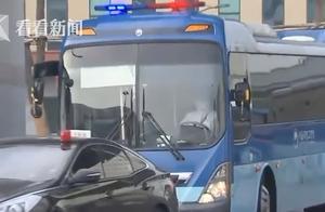 韩国前总统李明博所在拘留所748人确诊 警车出动转运患者