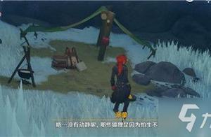 《原神》第80个绯红玉髓位置一览 第80个绯红玉髓如何获取
