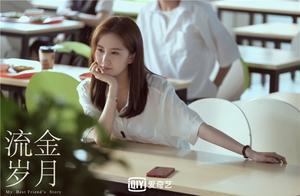 《流金岁月》首播反响热烈 刘诗诗倪妮演绎时代女性大不同