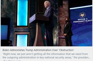 """拜登过渡不顺,指责特朗普团队""""完全不负责任"""""""