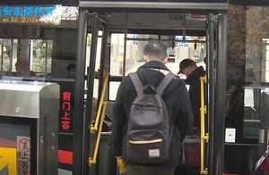 """公交推出《静音公约》,倡议乘客""""文明静音"""""""