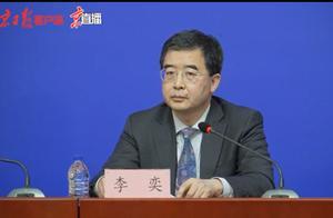 北京:1月29日前所有老师全员到岗