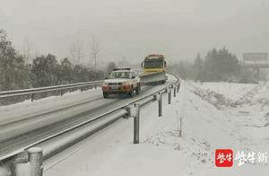 江苏9市下雪!20多个高速路段限速、限车型