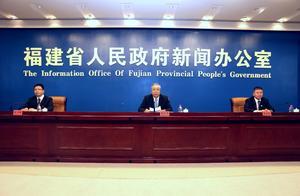 福建省召开新闻发布会介绍2021年普通高校招生考试安排和录取方案