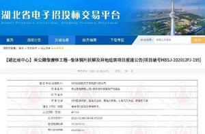 """荆州""""全球最大的关公像""""将搬往点将台,搬迁工程耗资4000万元"""