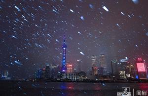 上海下雪了,在外滩看雪花飘、看浦江灯光秀   晨镜头