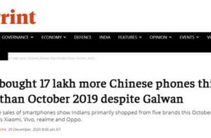 禁用中国APP后 印媒发现:中国手机在印销量不降反升