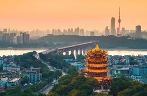 武汉获评首批国家文化和旅游消费示范城市