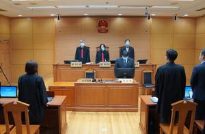 上海二中院对迈克尔-乔丹姓名权纠纷案一审公开宣判