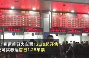 今年过年您怎么回家?春运多地机票价格远低于火车票,武汉成热门目的地