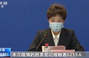 应对双节来临 辽宁、北京进一步加强疫情防控措施