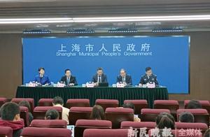全国首部!上海市医疗卫生人员权益保障办法发布,明年3月1日起实施